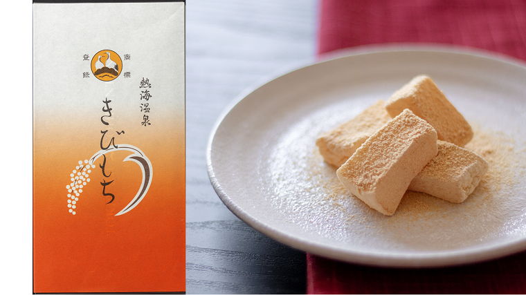 KIBI-Mochi(Rice cake with millet flour)
